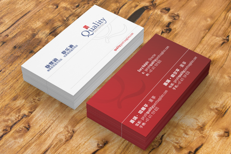Quality Guest Supplies - business cards - Asian markets